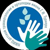 Турнеровские чтения Logo